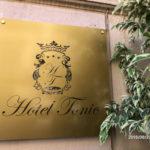 パレルモのホテルトニック(Hotel Tonic) 旧市街の近くで立地は最高