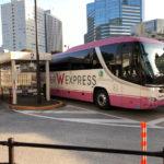 大崎-成田空港1,000円バスは超快適! 安く買う方法 時刻表 搭乗記