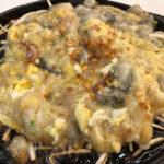 この世で一番美味しい!バンコク「55ポーチャナー」の牡蠣卵とじ炒め