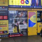 「ターミナル21」「コインロッカー」バンコク アソークの荷物預かり所