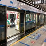 大連地下鉄 チケット購入方法を詳しく解説 空港から駅への行き方も