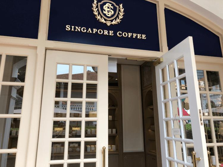 シンガポールコーヒー@ラッフルズホテル