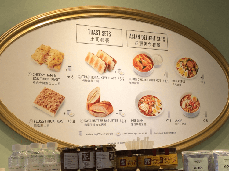 Toast Box Ion Orchard 店のメニュー