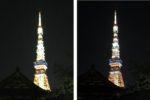 iPhone6sと8で東京の夜景を撮り比べ。やはりiPhone8の方が綺麗!